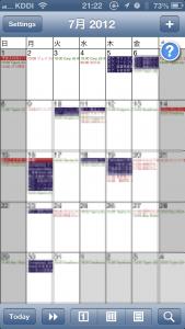 iPhoneでGoogleカレンダーとCalengooを連携