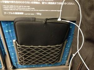 新幹線のぞみにはMacbookairが最適な理由