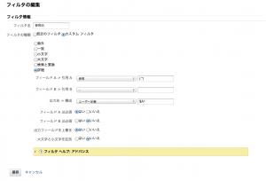 リンク元URLをもっと詳しく見たい