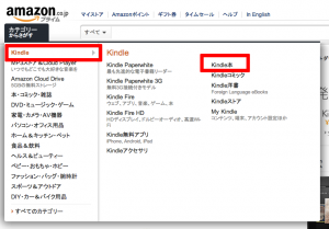 iPadminiでKindleはどう?
