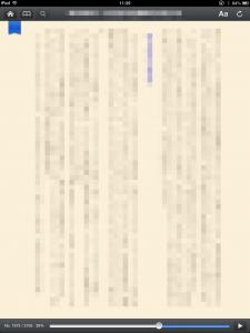キンドル iOS 連携