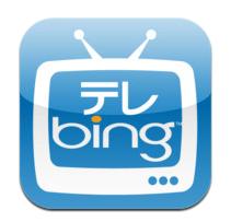 iPadminiで見るテレビ番組表