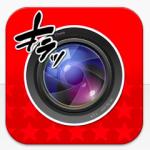 漫画カメラ iPhone ダウンロード