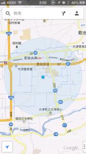 Googlemap iPhone 片手で拡大縮小