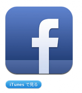 iPadminiアプリランキング Facebook
