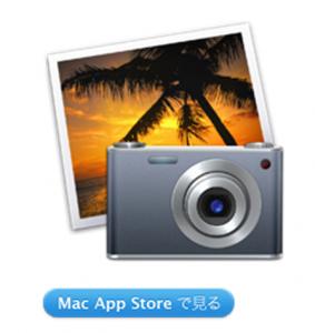 2012 iPadmini アプリおすすめランキング iPhoto