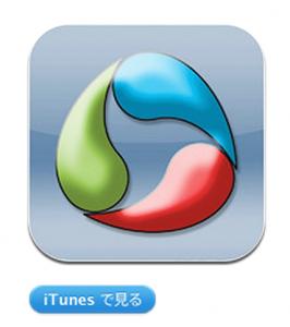 iPadminiでエクセルやワードを編集する