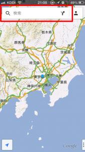 Googlemapの操作方法
