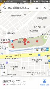 iOS6 Googlemap