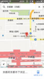 Googleマップ 京都駅を目的地にする