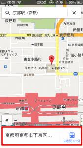 グーグルマップ ストリートビューをiPhoneで見る