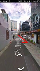 アイフォンのマップでストリートビューを見る