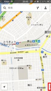 iOSのグーグルマップで航空写真を見る