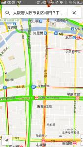 Googleマップ 渋滞情報表示
