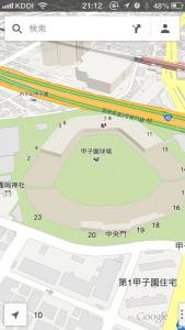 Googlemap 甲子園球場