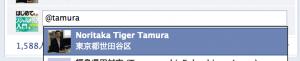 Facebook コメントに名前のリンクを貼る