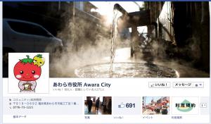 芦原温泉 Facebook