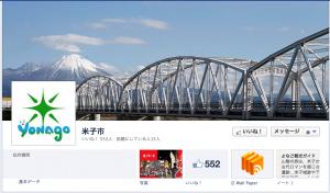 米子のFacebookページ