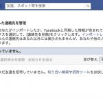 スクリーンショット 2013-02-25 16.03.37