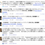 スクリーンショット 2013-02-25 22.27.59