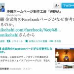 スクリーンショット 2013-03-09 15.36.16