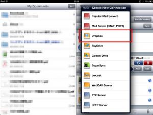 iPadでPDFを見る