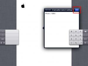 iPadとDropBoxでPDF閲覧