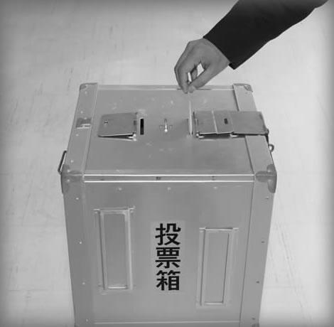 ネット選挙
