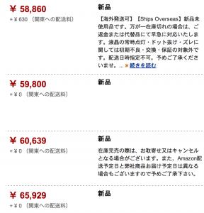 ScanSnap SV600 価格