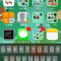 iOS7でiPadを検索