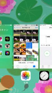 iOS7 アプリを閉じる方法