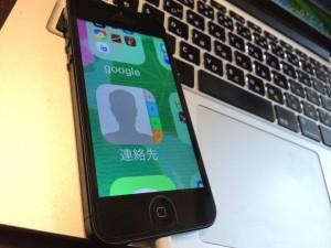 iPhoneの表示がデカくなって困る