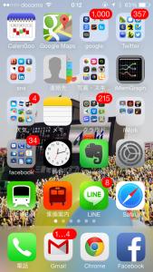 iPhoneの画面拡大 元に戻す