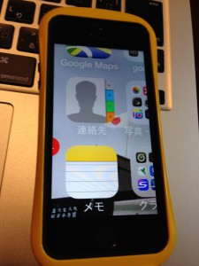 iPhoneの画面が拡大されたのを修正する