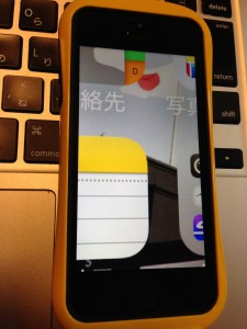 iPhoneの画面 拡大を修正