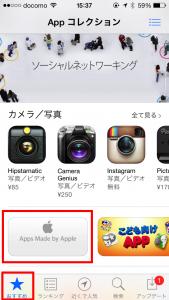 iPhone5S 無料 Keynote