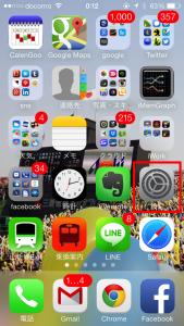 iPhone5の画面拡大を修正する