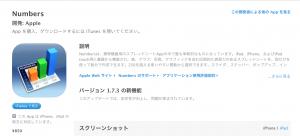 iOS7 Keynote 無料