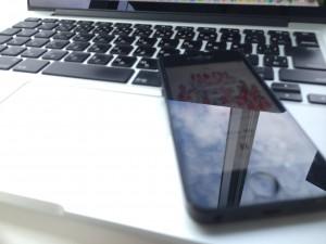 古くなったiPhoneの活用法