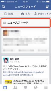 Facebook 1年前