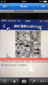 iPhoneでQRコードを読み込む