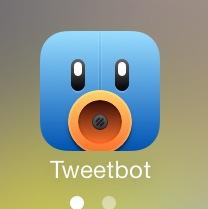 iPhoneでTweetbotの使い心地