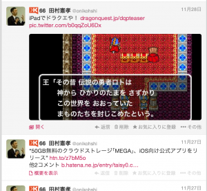 Twitter 画像表示
