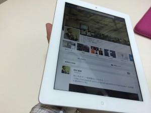 iPad3とAir