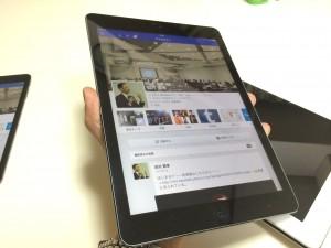 iPadAirサイズ