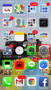 iPhone設定アイコン