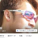 鳥谷敬 Facebookページ