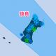 150109イングレス猿島フェリー