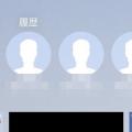 iphone よく使う項目 履歴 非表示