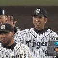 藤川球児 復活セーブ ツイッター